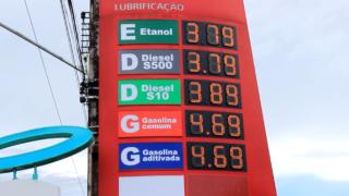 CPI dos combustíveis intensifica ações no interior do Amazonas