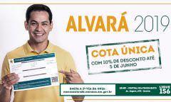 Alvará 2019: Quem fica legal, cresce com Manaus