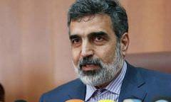 Irã prevê retomada de plano que permite produzir armas nucleares
