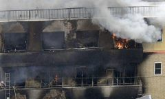 Autoridades começam a inspecionar estúdio de animação incendiado