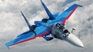 Estados Unidos dizem que caça venezuelano ameaçou avião americano