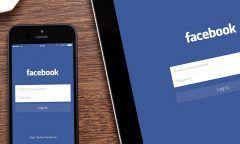 Condições para a criação de moeda do Facebook não estão satisfatórias