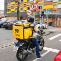 Restaurantes de Manaus fazem manobras para fugir da crise durante pandemia