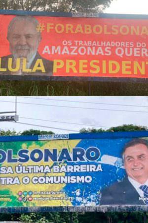 Esquerda e direita criam guerra da propaganda em Manaus