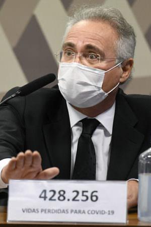 Calheiros diz que comissão da CPI não vai se intimidar por 'pregadores do ódio'